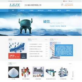 兰州健兴商贸有限公司网站项目中文版