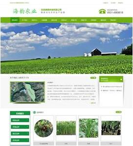 海韵工贸集团下属甘肃康顺养殖有限公司网站项