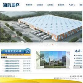 海韵工贸集团下属甘肃海韵房地产开发有限公司