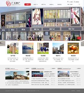 地产类企业网站
