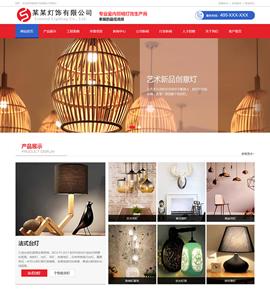 装饰装修类企业网站 |兰州启点网络
