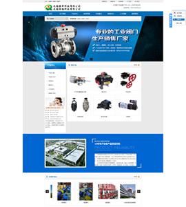 设备制作企业sbf胜博发官方sbf胜博发官方sbf胜博发官方网站