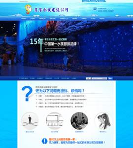 娱乐类营销网站