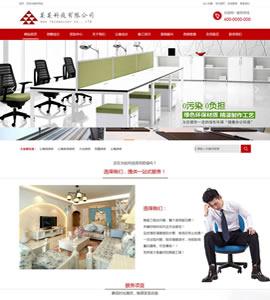 科技类营销型sbf胜博发官方sbf胜博发官方sbf胜博发官方网站
