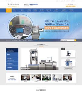 科技類營銷型網站
