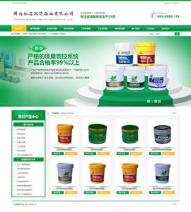 工業類營銷型網站