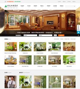裝飾裝修類營銷型網站 |蘭州啟點網絡
