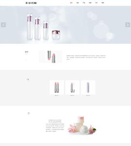 化妝類H5網站風格展示