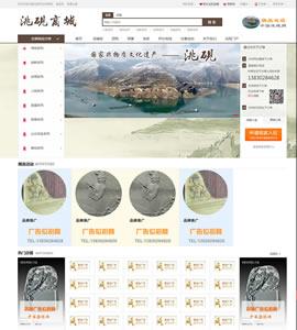 棕色藏品购物sbf胜博发官方sbf胜博发官方sbf胜博发官方网站
