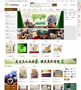 棕色副食产品购物网站 |兰州启点网络