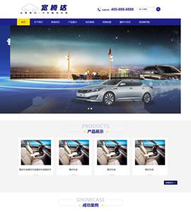 汽车养护类企业sbf胜博发官方sbf胜博发官方sbf胜博发官方网站