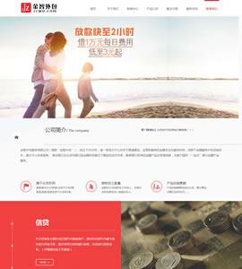 设备制造类企业sbf胜博发官方sbf胜博发官方sbf胜博发官方网站