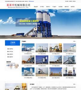 机械类企业网站 |兰州启点网络