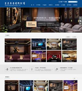 娛樂文化類企業網站