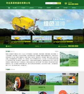 机械设备类企业sbf胜博发官方sbf胜博发官方sbf胜博发官方网站