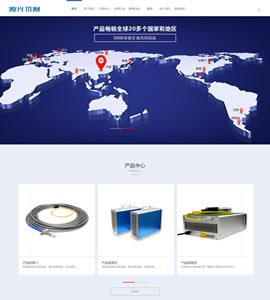 设备类H5网站展示