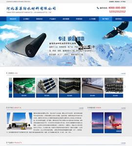 装修材料类企业网站