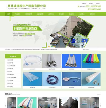 生產制作類企業網站