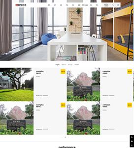 兰州圆梦艺考画室网站总体效果图展示