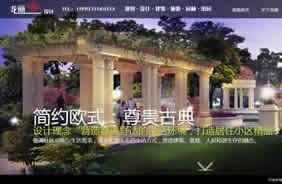 甘肃龙丽规划设计sbf胜博发官方sbf胜博发官方sbf胜博发官方网站