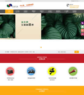 甘肅飛娛影視網站項目