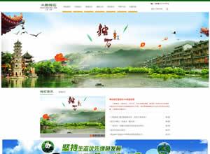 靖远水韵独石山庄网站项目
